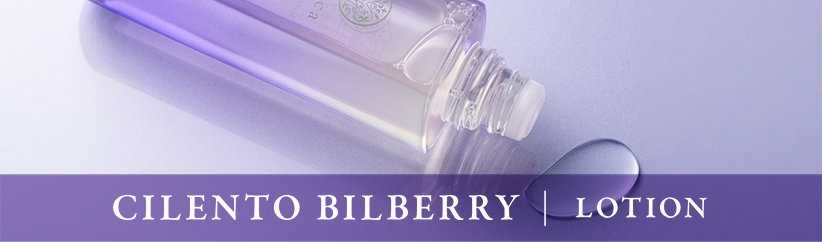 BILBERRY LOTION