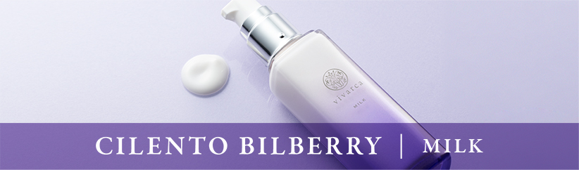 BILBERRY MILK